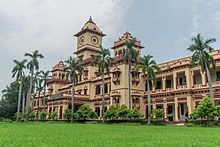 Banaras Hindu University - Wikipedia