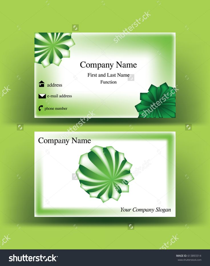 Professional #business #card with green #sphere #symbol with abstract #arrows starting from its center, on green background
