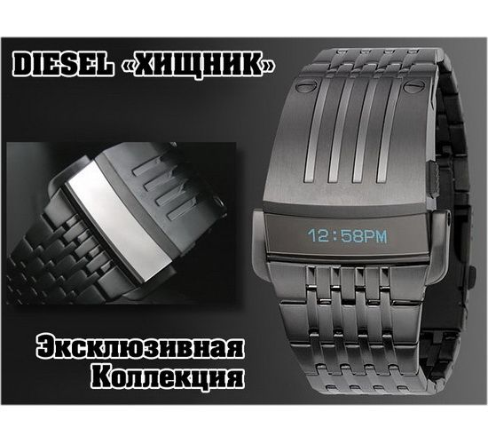 Часы «Хищник» Эксклюзивная коллекция для самых крепких мужчин http://s.kma1.biz/BsbsNI/