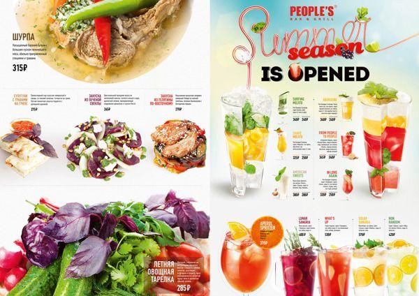 Special offer. Summer menu | PEOPLE'S bar by Ilya Levit, via Behance