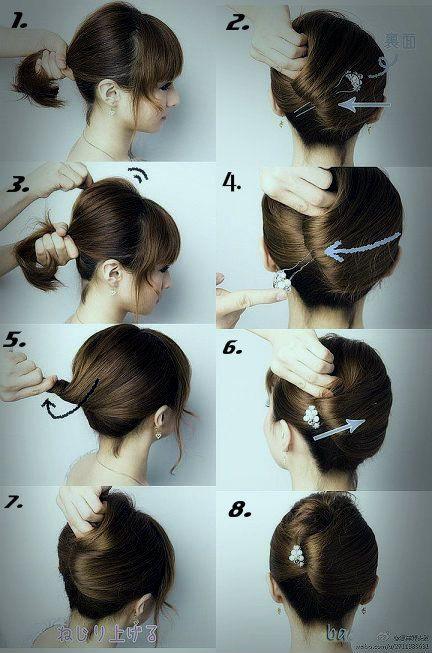 Easy Wedding Hairstyles For Medium Hair | Tutorial | My ...