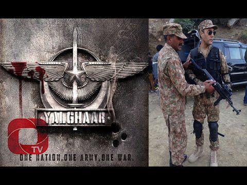 Yalgaar full movie 2017 based on pakistan army waar against terrorismNew pakistani movie against ..its is the most bolgbester movies on pakistan