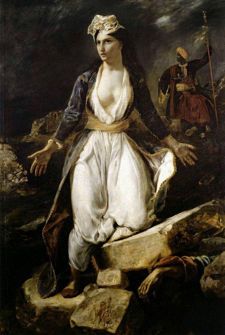 Δως μοι πα στω και ταν γαν κινάσω...: Πίνακες ζωγραφικής φιλελλήνων για το 1821
