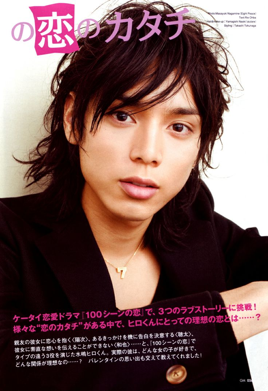 gyao (2007) 4/7