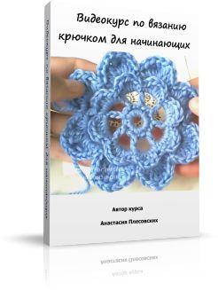 Диски по ручному вязанию. | Mastercrochet.ru. Сайт о вязании, заработке и жизни.