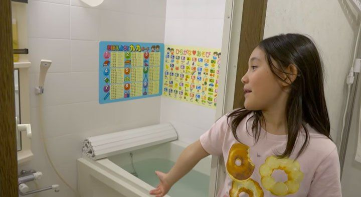 10  Redenen waarom Japanse badkamers beter zijn