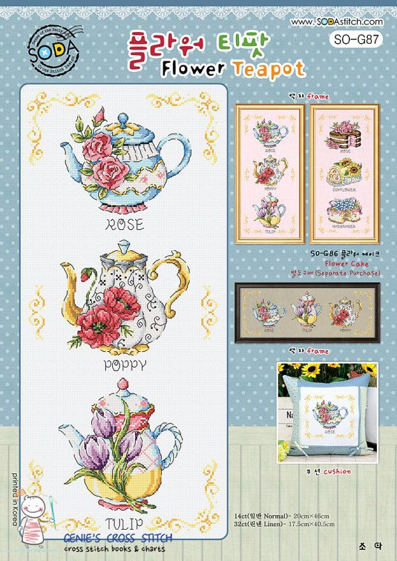 Flower Teapot - Cross stitch pattern leaflet. Big Chart. SODA SO-G87