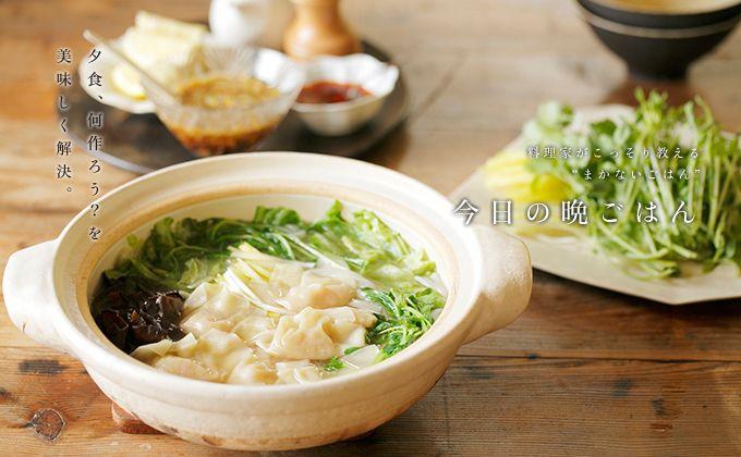 レンコンと海老のワンタン鍋