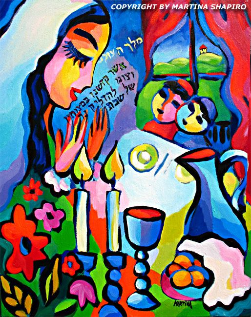 1423 Best Judaica Images On Pinterest Jewish Art Torah