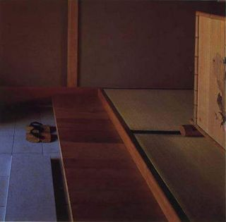 Japanese Architecture Interior Concept / Konsep Ruang Arsitektur Jepang - (Bahasa)