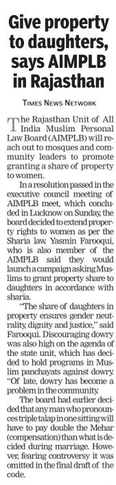 The All India Muslim Personal Law Board has appealed to Muslim famillies to grant property rights to their daughters as per Sharia (Islamic law).