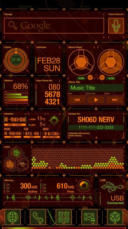 ドコモ第3新東京市支店 : SH-06D NERV特設サイト