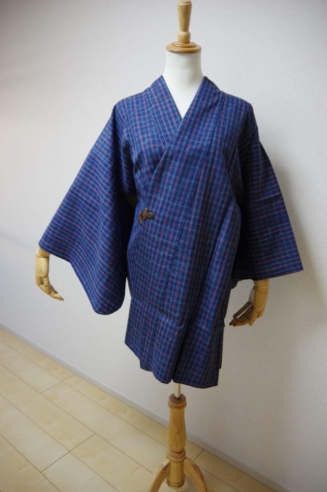 Kimono Dress Japan Vintage haori coat Geisha costume used  KDJM-C0013