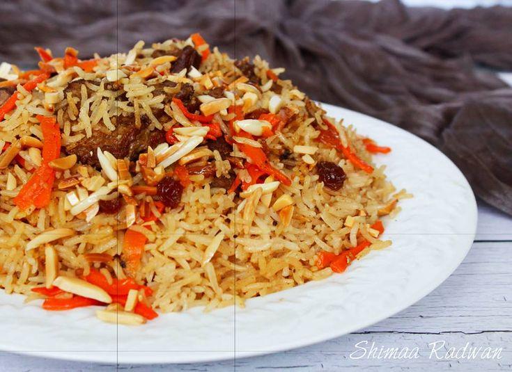 طريقة عمل الأرز الكابلي الأفغاني باللحم على أصولة Food Rice Grains