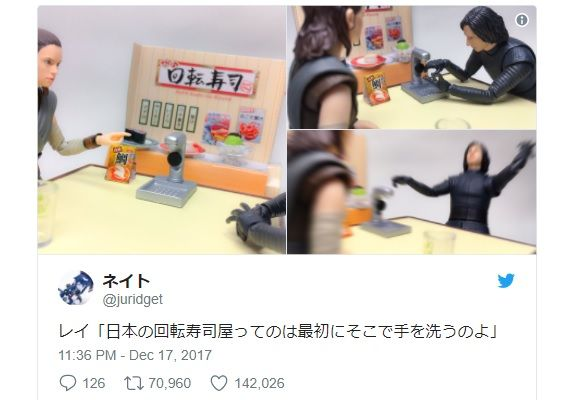 Rey's sweet revenge on Kylo Ren at conveyor belt sushi restaurant sets Japanese Twitter abuzz | SoraNews24