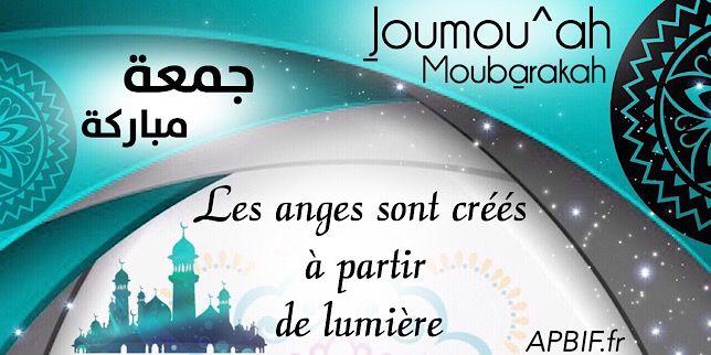 Les anges, anges islam, ange de la mort, ange gabriel, malak, malaika, discours du vendredi en français, khoutba en français