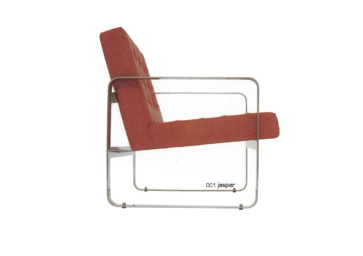 Jasper chair, design by Melanie Hall. #melaniehall #melaniehalldesign #jasper #chair #furniture #design #retro