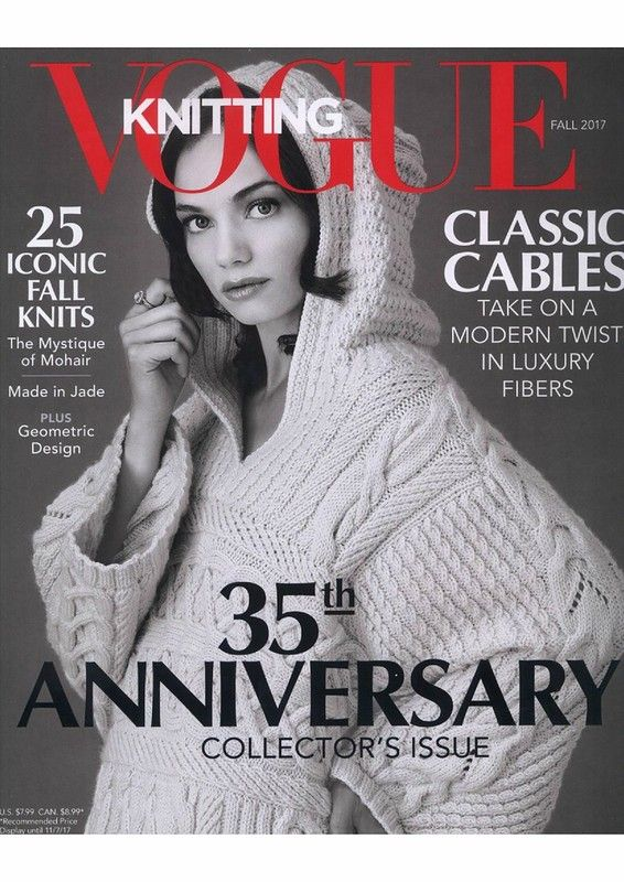 """Vogue Knitting Fall"" 2017"
