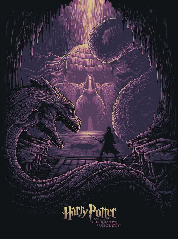 Harry Potter and the chamber of secrets - Created by Dan Mumford