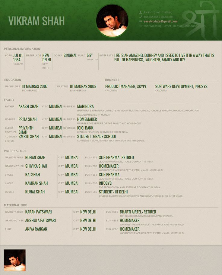 simple marriage biodata