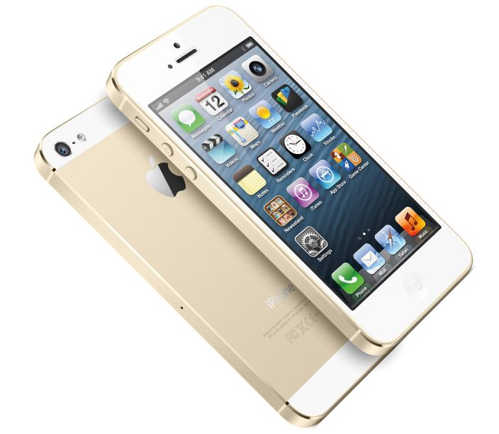 White and Gold iPhone 5S. | Things I Love | Pinterest