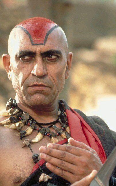 Mola Ram indiana jones