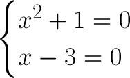 Risolvere i sistemi di equazioni online.