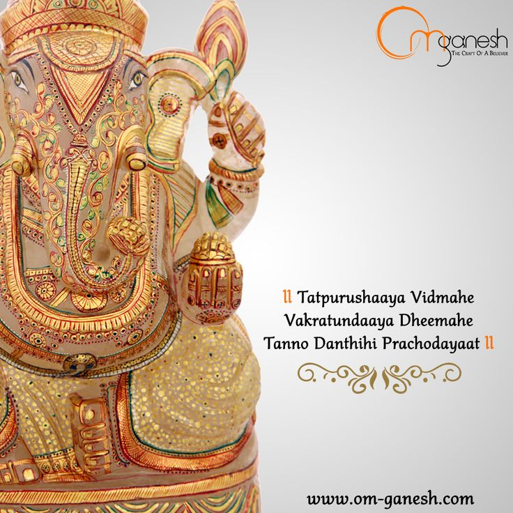 We meditate on His supreme power. We invoke our beloved single-tusked boon-giver. We welcome the divine blessings of Lord Ganesha. www.om-ganesh.com
