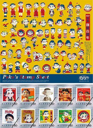 不二家 不二家 ペコちゃん60周年記念 レトロ調切手セット Peko-chan 60th year commemorative stamp set