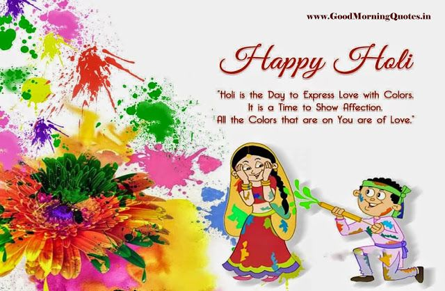 holi messages in english holi wishes quotes holi wishes in hindi holi thoughts in english holi lines in english holi quotes in english holi messages in hindi 140 slogans on holi festival in english