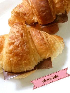 とっても贅沢な パン・オ・ショコラ by ぴよぴよにすと3 [クックパッド ...