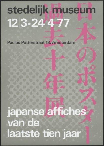 Wim Crouwel – Japanse affiches van de laatste tien jaar – 1977