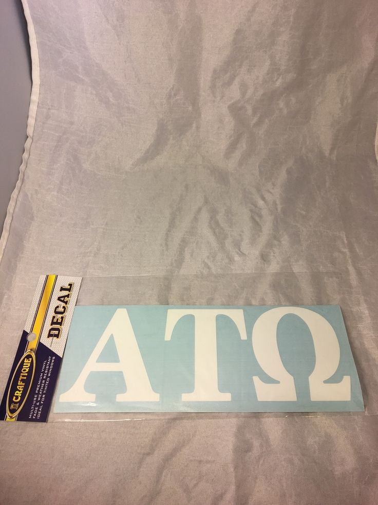 Alpha Tau Omega ATO Fraternity White Car Letters- 3 1/2 inches - Brothers and Sisters' Greek Store