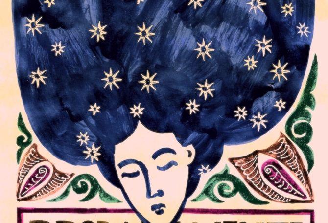 Sara Salar Dal vetro della macchina guardo il cielo, il cielo color piombo di Teheran…Ho detto al dottore: - E' come mi fossi persa anni fa, persa nel cielo nero stellato di Zahedan. (Probabilmente mi sono persa, Sara Salar) Un libro coinvolgente, pagine che si leggono d'un fiato dribblando le macchine, gli incroci e i semafori di una Teheran affollata e persa nei suoi pensieri.Romanzo rivelazione di Sara Salar, nota al pubblico iraniano principalmente per le sue traduzioni di Haruki…