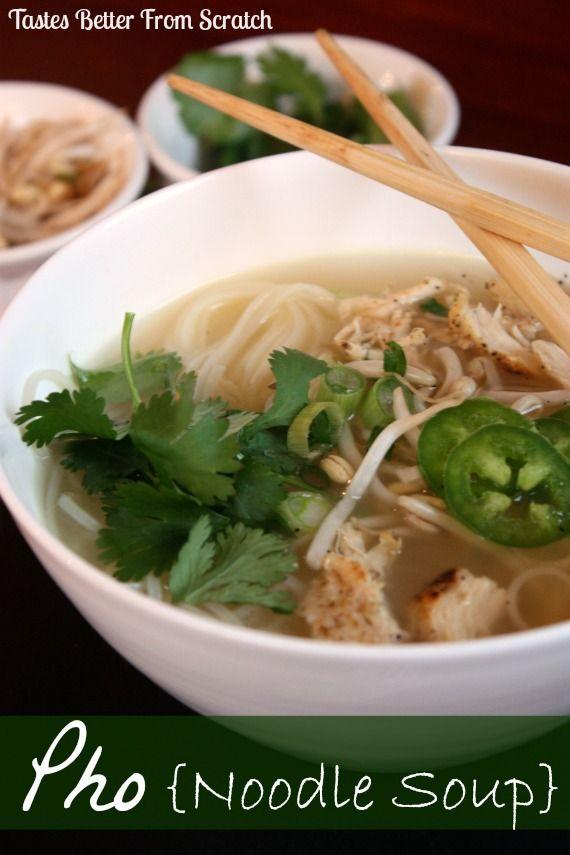 Pho Noodle Soup on MyRecipeMagic.com