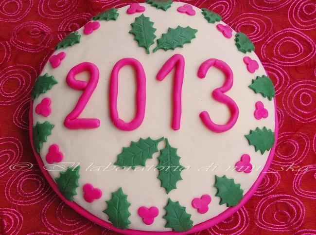 ΒΑΣΙΛΟΠΙΤΑ 2013 ♥♥ VASSILOPITA 2013