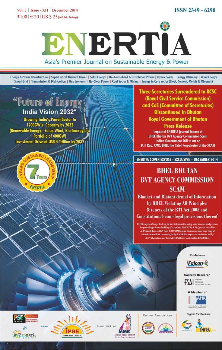 """ENERTIA - Vol. 7 