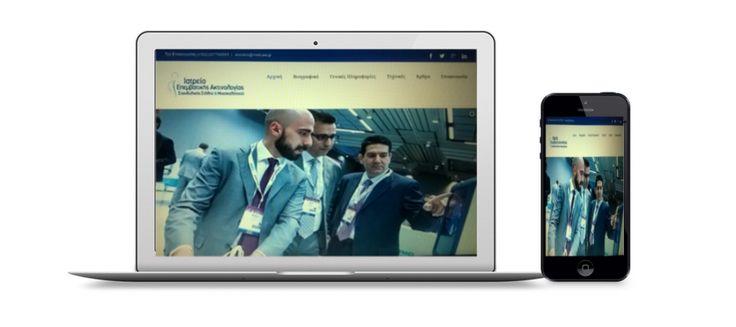 responsive web page for iatreio epemvatikis aktinologias www.irmsk.eu