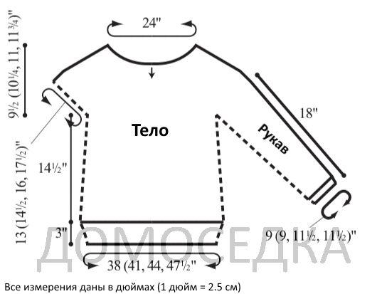 pulover zhakkard 2 Домоседка
