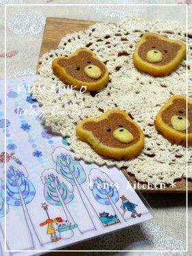 ♡ bear ♡ Kuma彦 ice box cookies