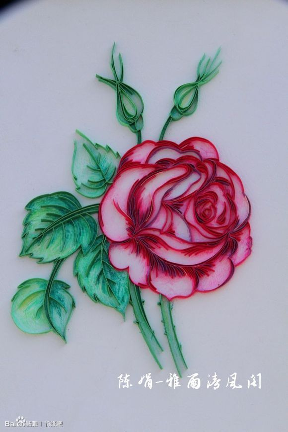 Beautiful quilling rose