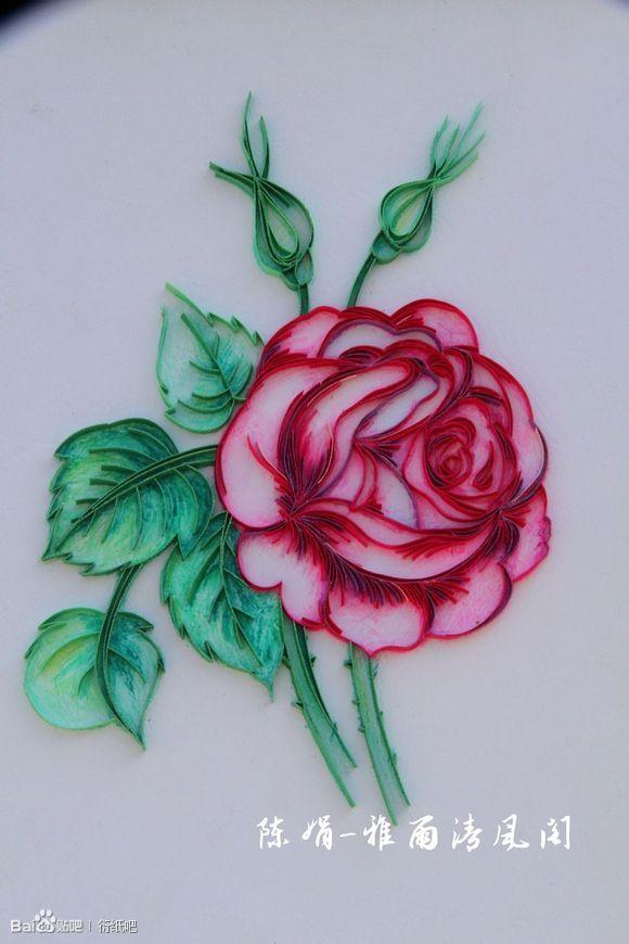 Beautiful Quilling Rose