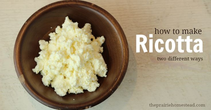 how to make ricotta cheese