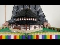 Japan - Lego Popup Todai-ji And Daibutsu