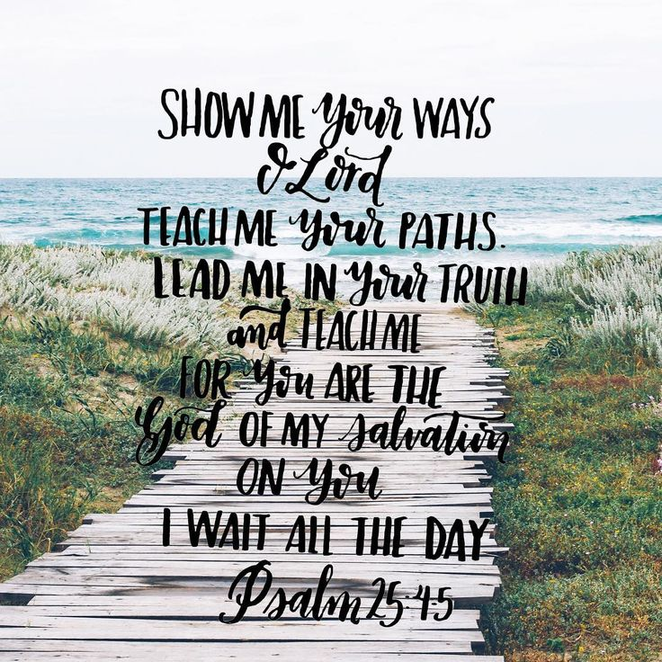Psalm 25:4-5 // Bible Verse Art // Bible Verse // Scripture // Psalms