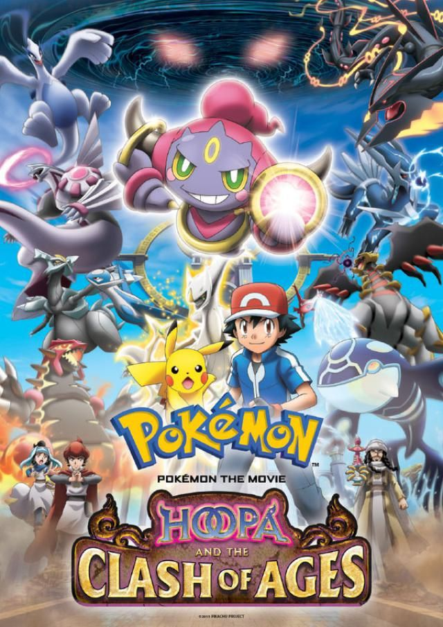 Pokemon The Movie 18: Hoopa and the Clash of Ages English Poster http://anime.about.com/od/Pokemon-Anime/ig/Pokemon-Movies-Image-Gallery/Pokemon-The-Movie-18-Hoopa-and-the-Clash-of-Ages-English-Poster.htm