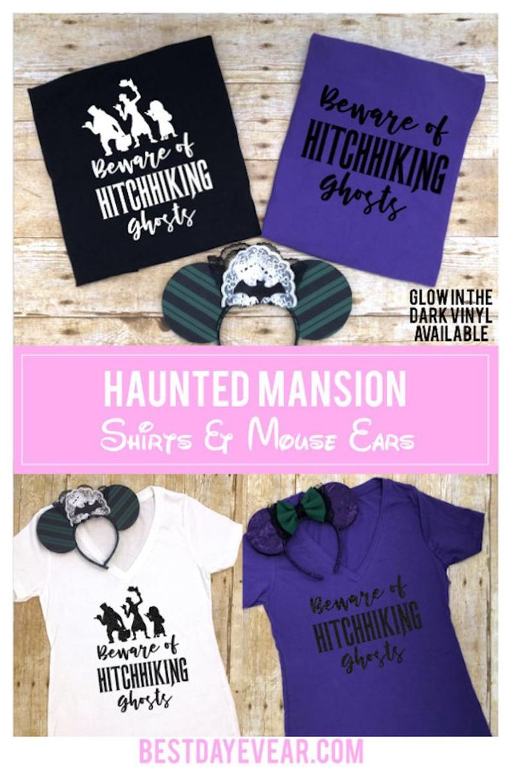 Youth Kids T-Shirt Tee Beware of Hitchhiking Ghosts Haunted Mansion