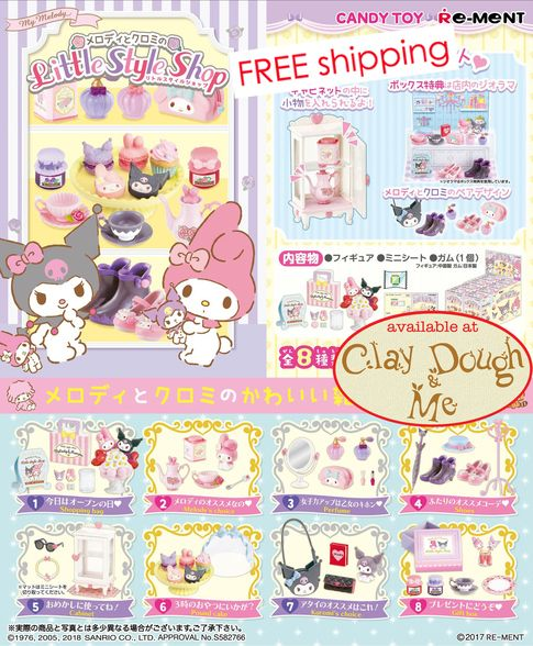 Sanrio Re-ment Miniatures My Melody Little Style Shop, 5435円 (≈ US$50.50) FREE REGISTERED SHIPPING from JAPAN, Full Set Little Twin Stars Cosmetics Re-ment Miniatures suitable for dollhouse supplies. Available at Clay Dough & Me, a Re-ment online shop with low price re-ment miniatures offers. Our re-ment shop ships worldwide to USA, United Kingdom (UK), Canada, Australia, Singapore, Malaysia, and some other countries.