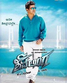 Shivalinga 2016 Torrent, Utorrent Kannada Movie 720P Mp4 Download…