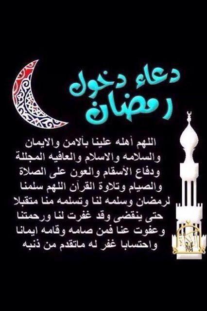 DesertRose, ,,,, رمضان كريم